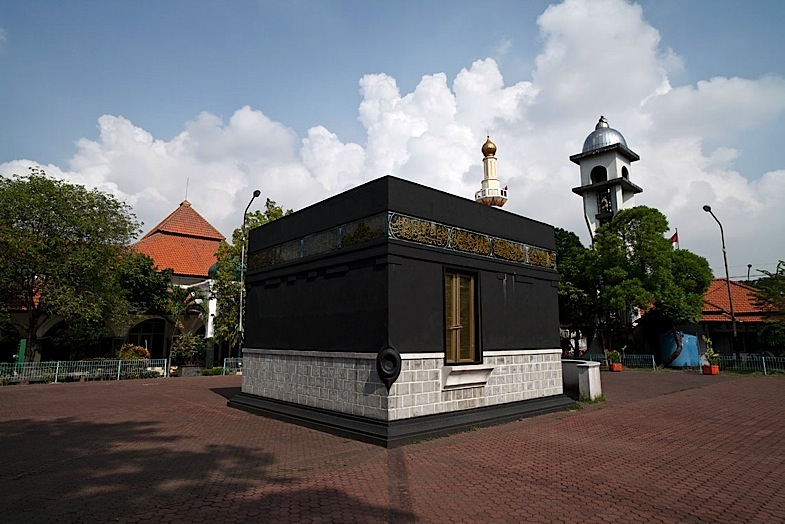 Ka'bah (Sukolilo, East Java)